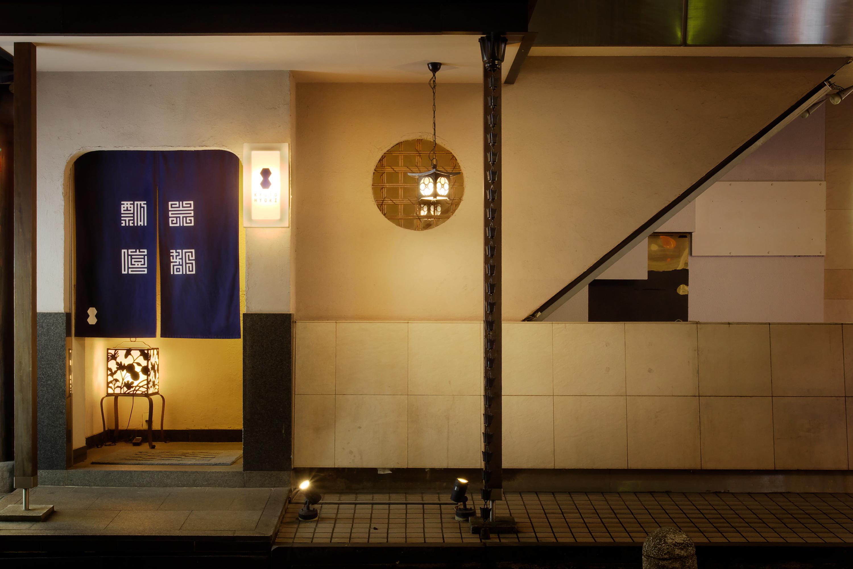 瓢喜,赤坂店,けやき坂46,欅って書けない,ロケ