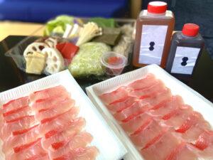 瓢喜,金目鯛,しゃぶしゃぶ,出汁しゃぶ,鯛しゃぶ
