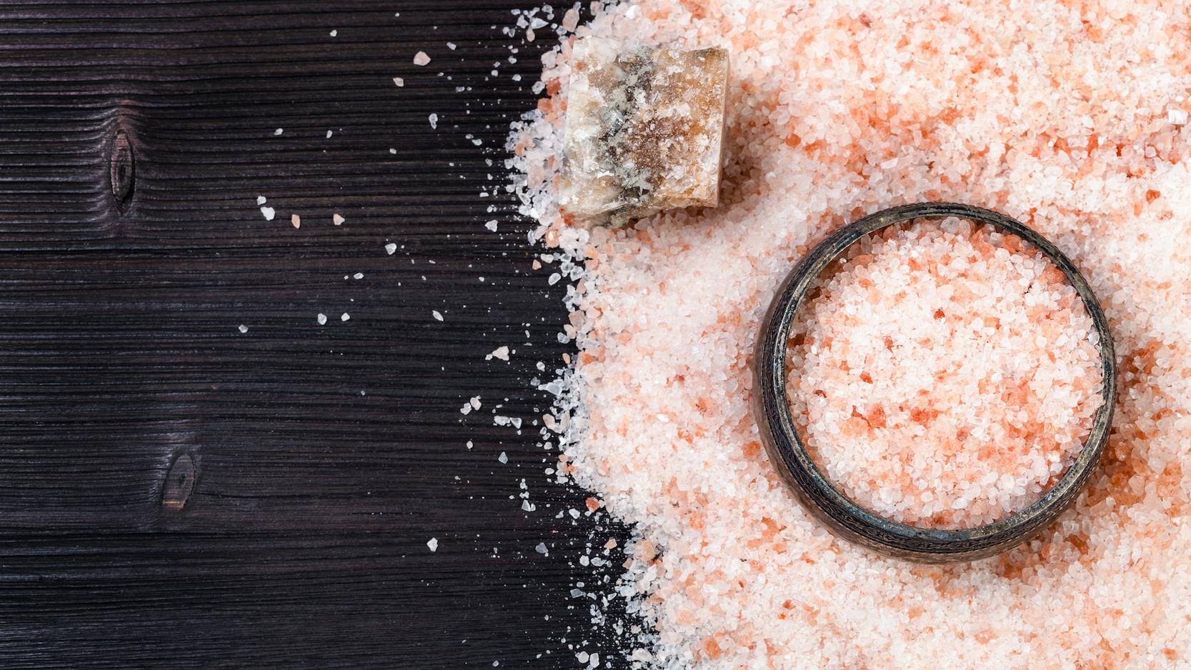 岩塩の選び方