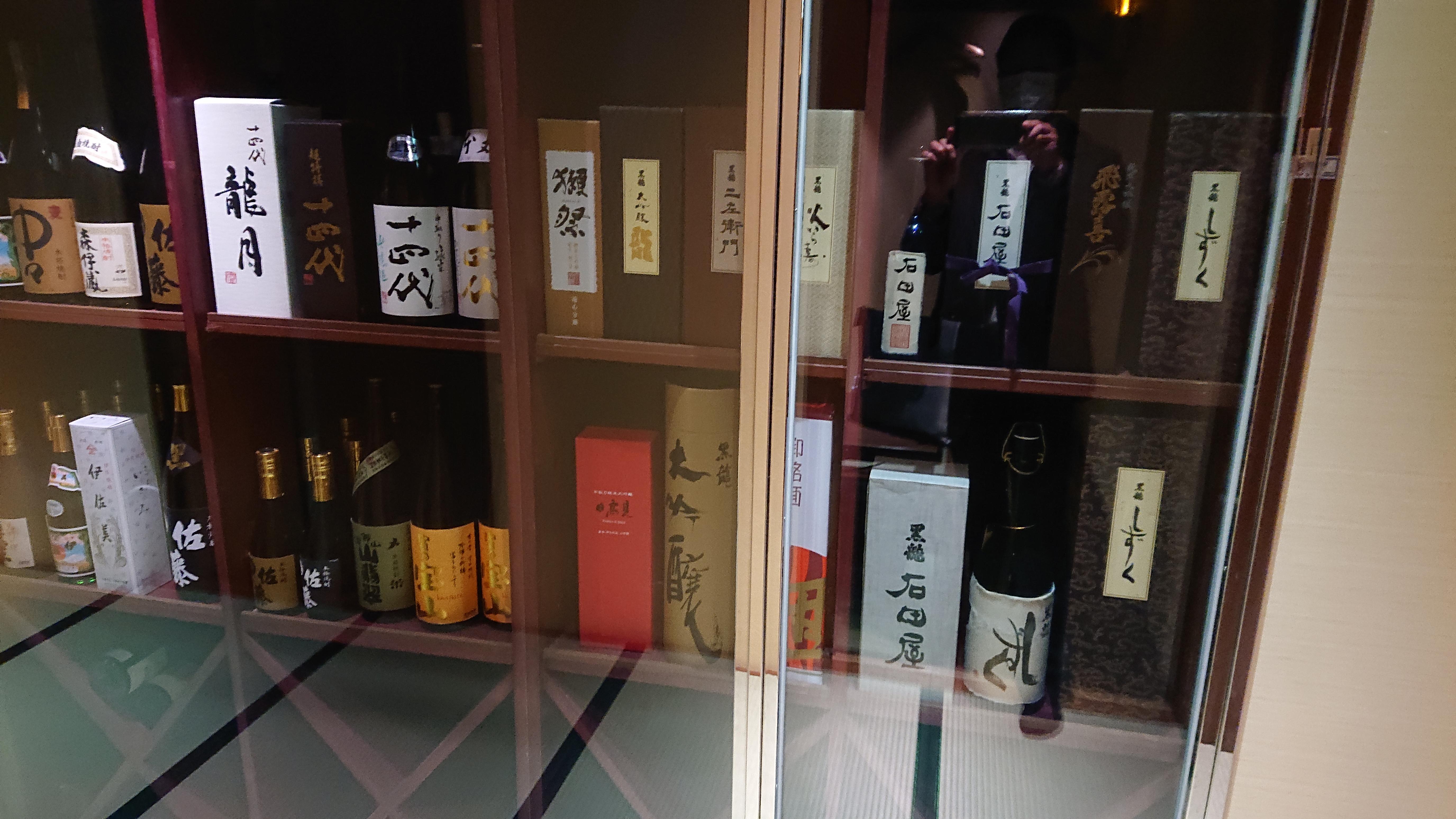 瓢喜,銀座本店,日本酒,品揃え,東京,新政,而今,醸し人九平次