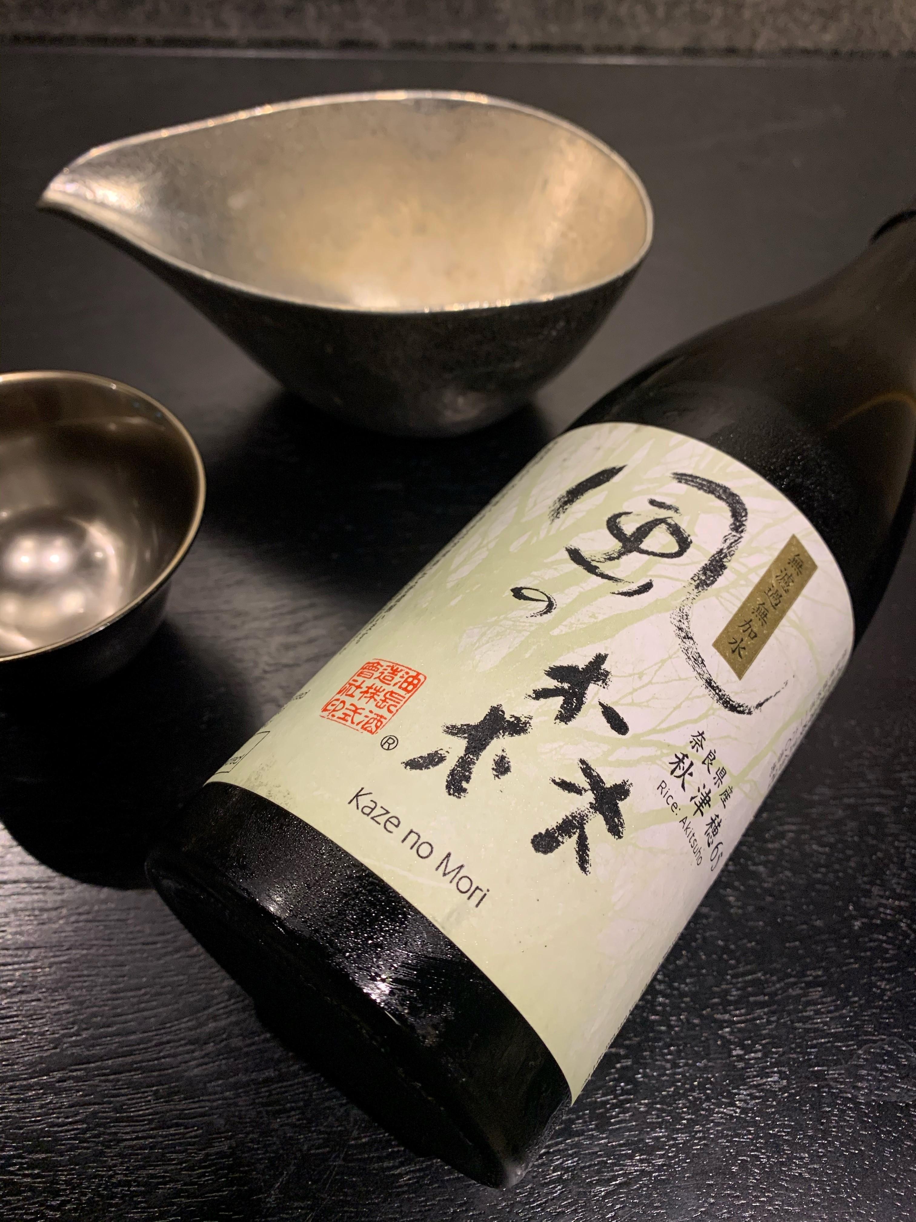 風の森,日本酒,純米しぼり華,秋津穂