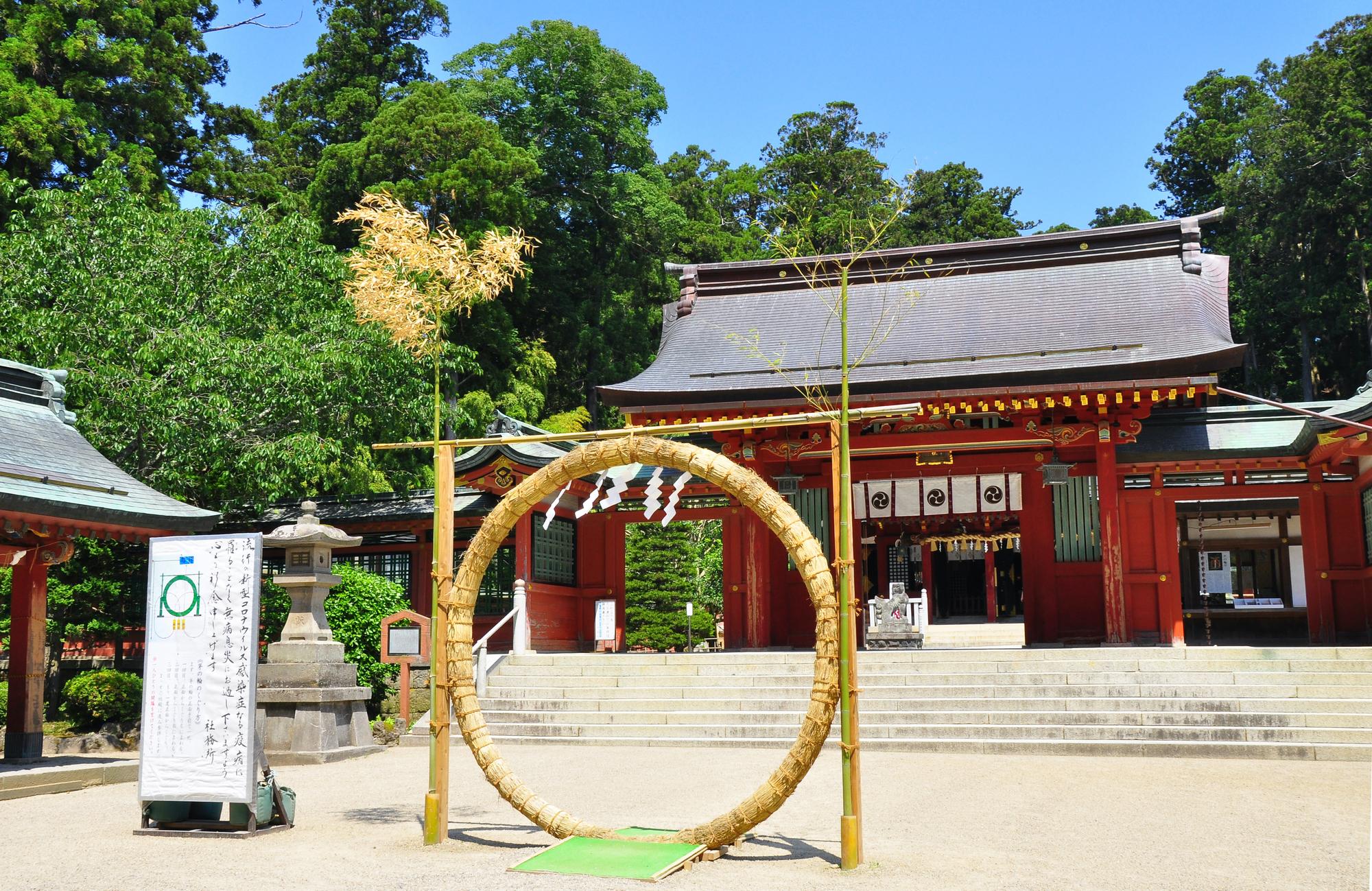 塩釜 志波彦神社の茅の輪